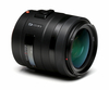 Sony 35mm f/1.4G (Stock)