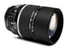Nikon 135mm f/2D AF DC (Stock)
