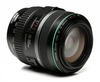 Canon 70-300mm f/4.5-5.6 DO IS (Stock)