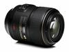 Nikon 105mm f/2.8G Macro AF-S VR (Stock)
