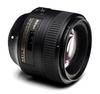 Nikon 85mm f/1.8G AF-S (Stock)