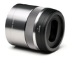 Sony NEX E-Mount 30mm f/3.5 Macro (Stock)