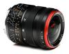 Leica 16-18-21mm f/4 Tri-Elmar ASPH (Stock)