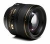Nikon 85mm f/1.4G AF-S (Stock)