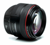 Canon 85mm f/1.2L II USM (Stock)