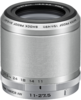 Nikon 1 AW 11-27.5mm f/3.5-5.6 AW1 Mount Lens (Silver) (Stock)
