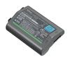 Nikon EN-EL18a Battery (Stock)
