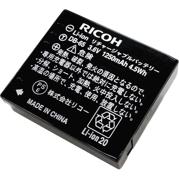 Ricoh db 65 battery