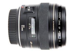 Canon 85 f/1.8 USM