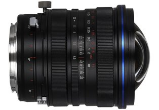 Venus Optics Laowa 15mm f/4.5 Zero-D Shift for Nikon F