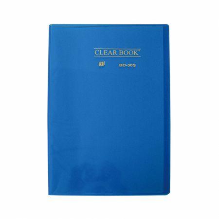 Pasta catálogo transparente - azul - BD30S - com 30 plásticos - Yes