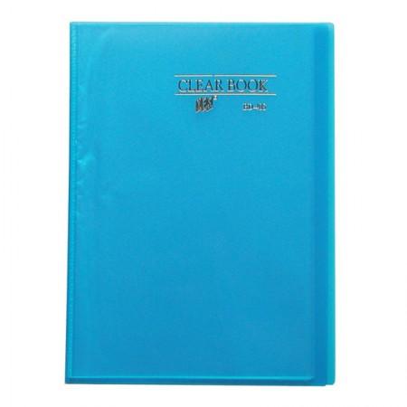 Pasta catálogo transparente - azul - BD40S - com 40 plásticos - Yes