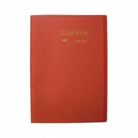 Pasta catálogo transparente - vermelho - 30 plásticos - BD30S - Yes