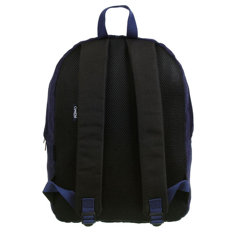 Mochila escolar grande sem roda - 11861/20 - Capricho Veludo Azul - DMW