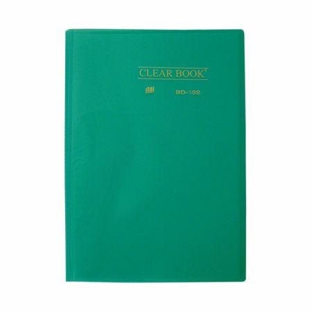 Pasta catálogo transparente - verde - 10 plásticos - BD10S - Yes