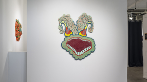 Daniel Wiener: Wide-Eyed and Open Mouthed (installation view). Image #1580
