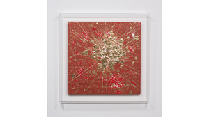 "Karen Tompkins, ""Galileo Sunspots 1"", 2016 gold leaf, oil and gesso on insula.... Image #188"