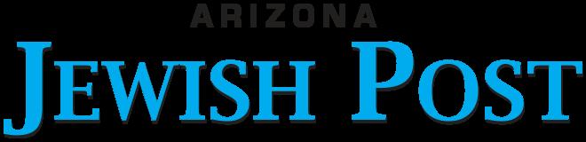 az_jewish_post_logo