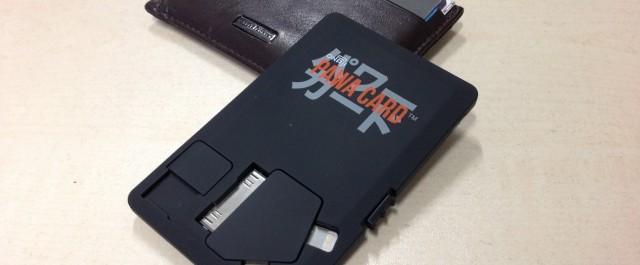Onaji-Pawa-Card