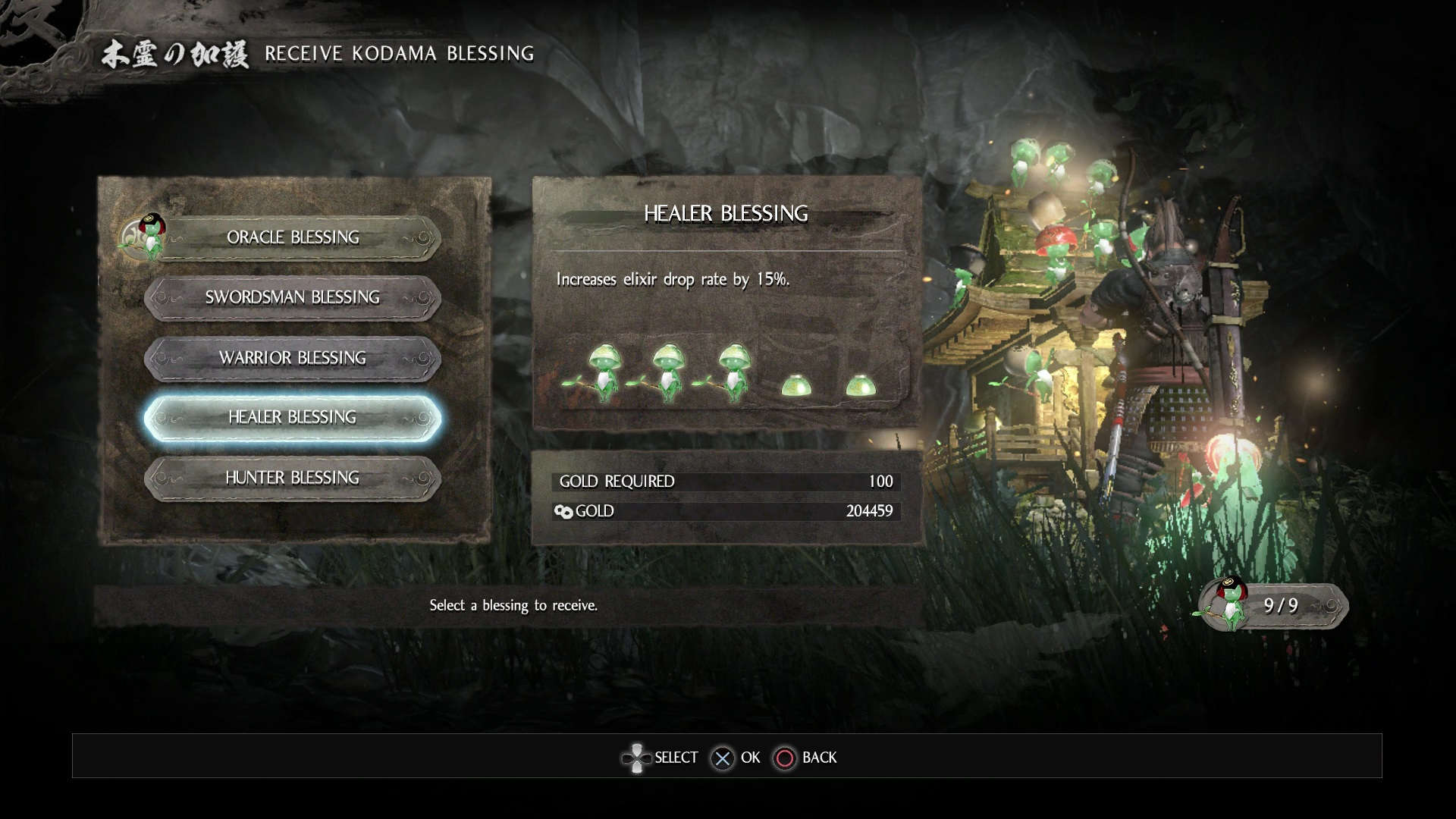 Nioh - How to Use Kodama   LevelCamp - Guides, News, and Fun with Games