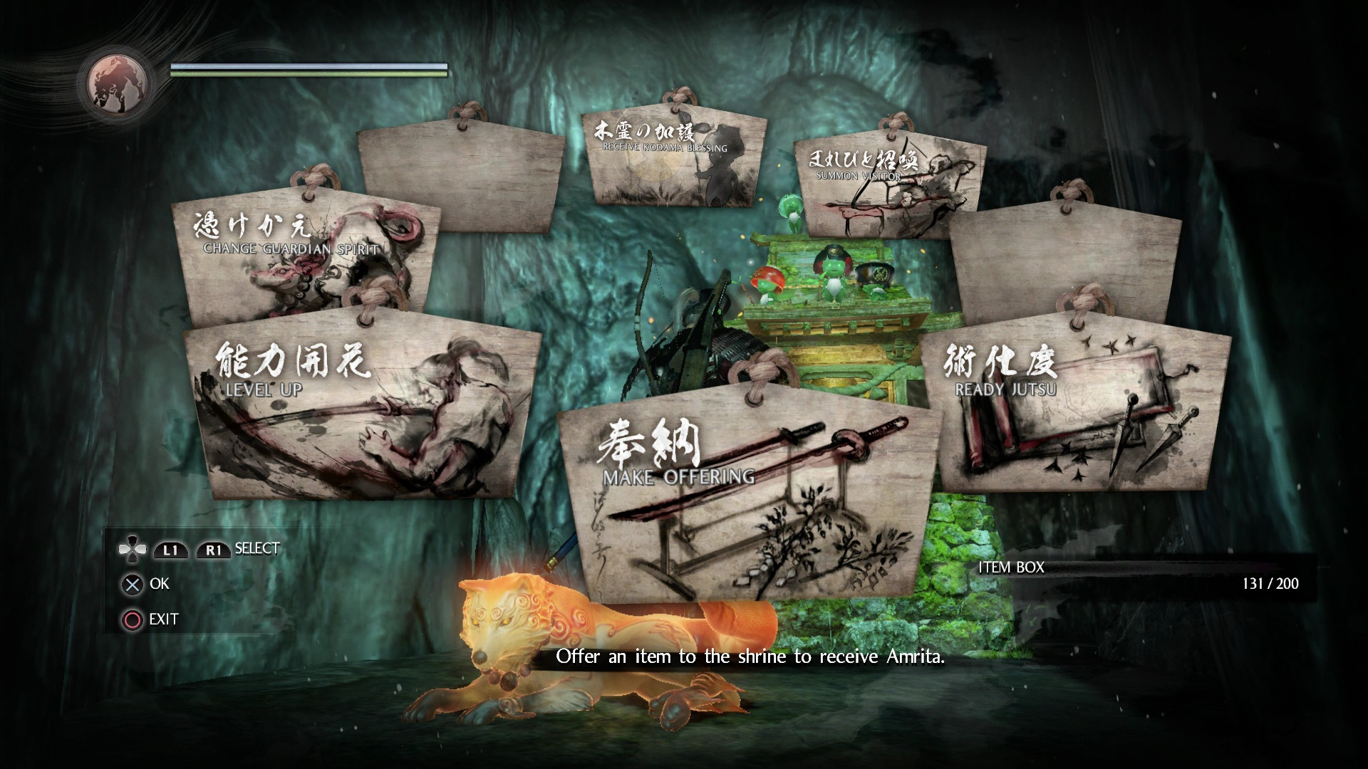Nioh - Shrine Features Explained   LevelCamp - Guides, News, and Fun