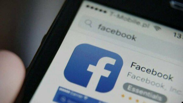 Can facebook invade your privacy enough that you would stop using it main