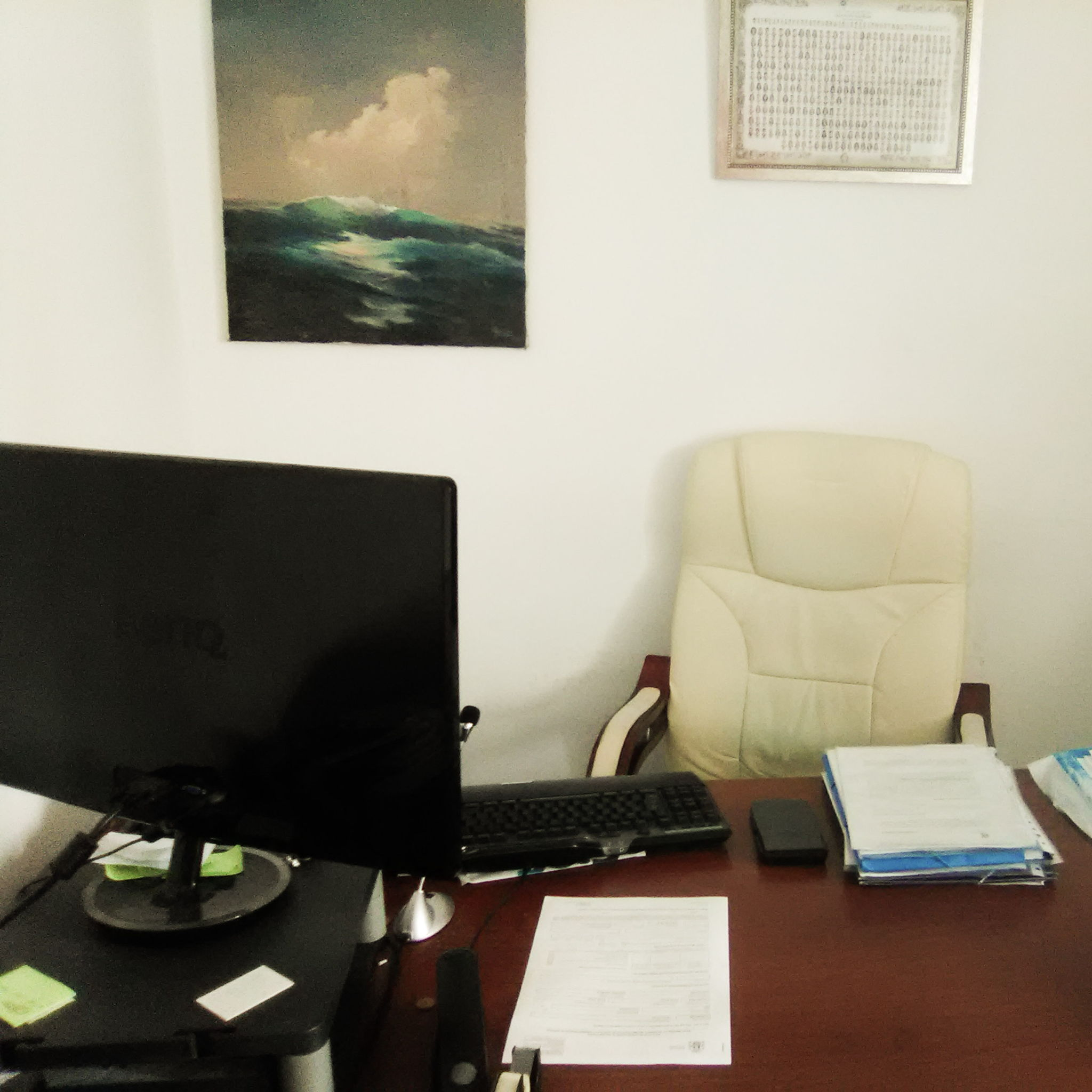 Foto de nuestro despacho en Málaga.