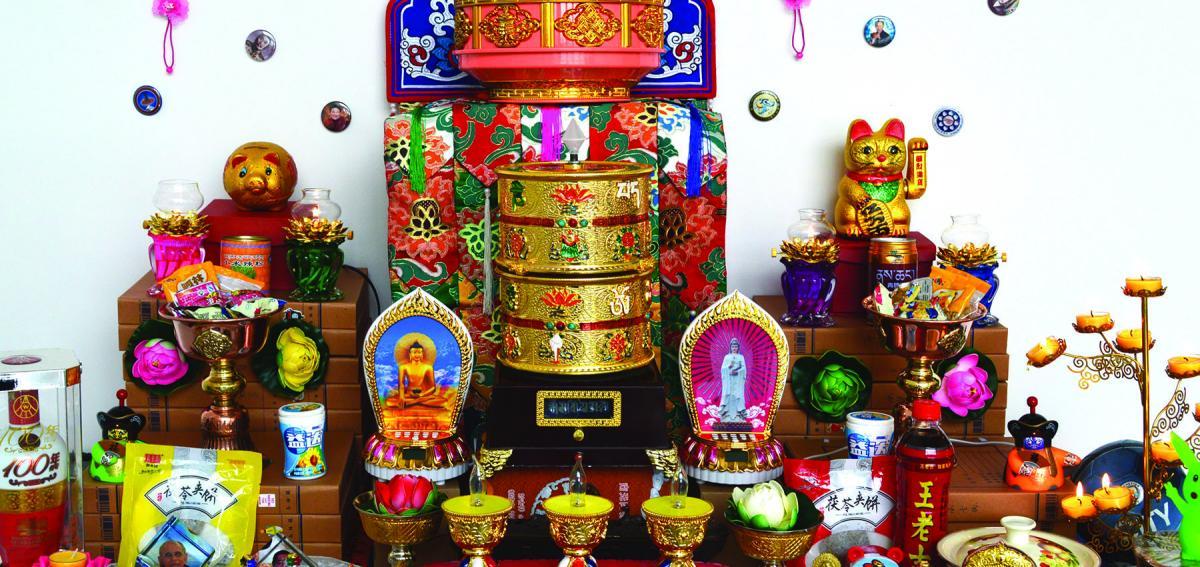 GonkarGyatso64