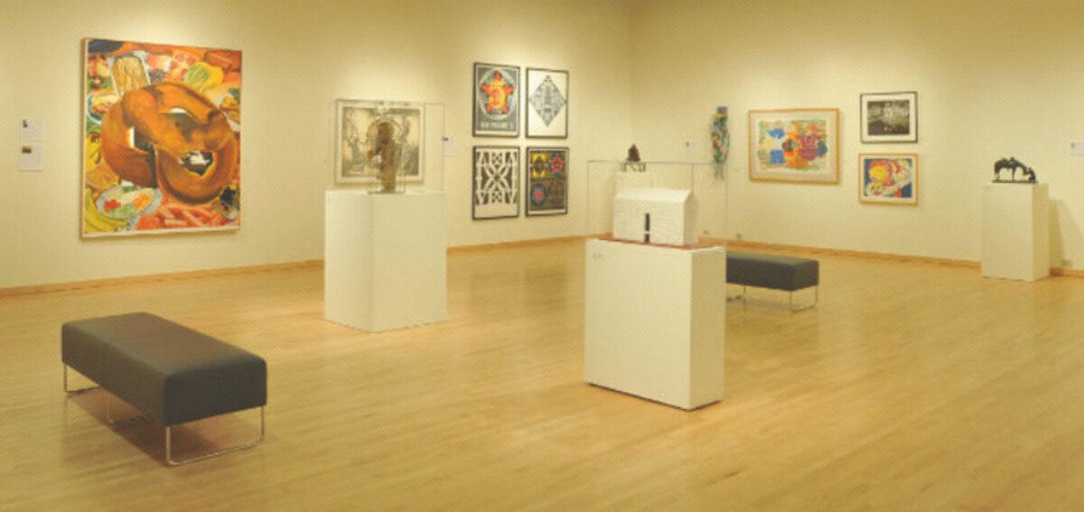 Staniar Gallery