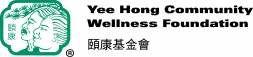 Yee Hong Community Wellness Foundation