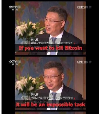 Governor of Bank of China