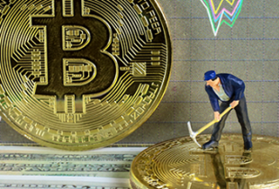 Why the SEC's Bitcoin Rejection Was a Success