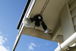 Top Three Outdoor Security Lights to Beef up Your Home Security
