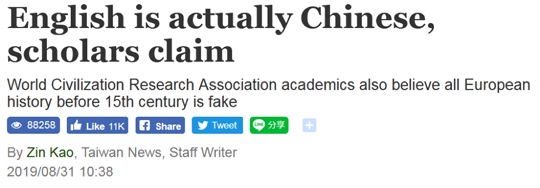 English is actually Chinese, scholars claim