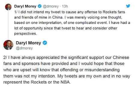Daryl Moreyt