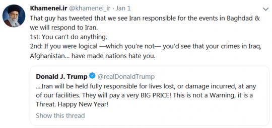 Tweet from Khamenei.ir