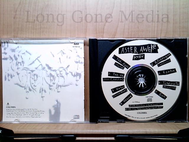 Details about Kabu by Aster Aweke (CD)