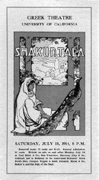 Shakuntula program