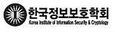 한국열물성학회