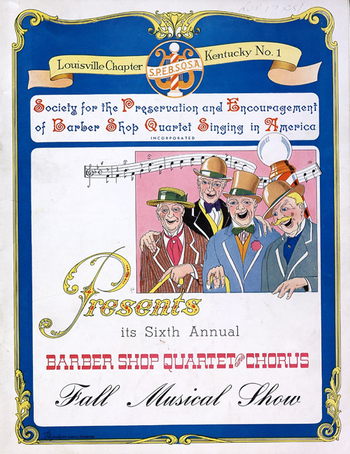 1951 cover