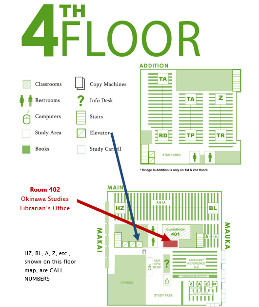 Location of Room 402 in Hamilton Library at the University of Hawaii at Manoa