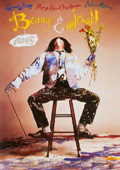 Benny & Joon dvd cover