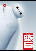 Big Hero 6 dvd cover