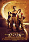 Sahara dvd cover