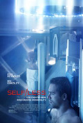 Self/Less dvd cover