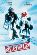 Spies Like Us dvd cover