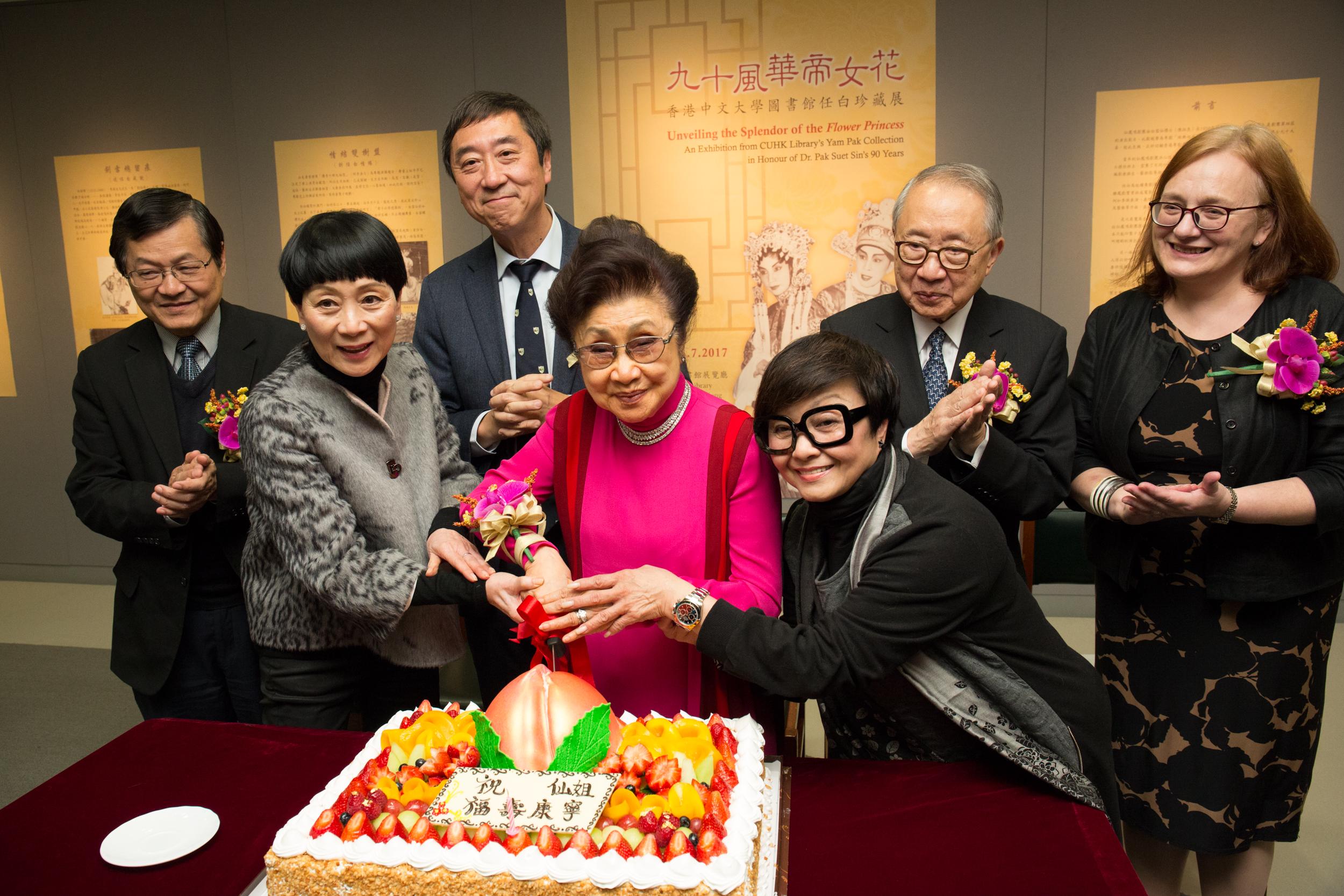 嘉賓為白雪仙博士慶祝生日
