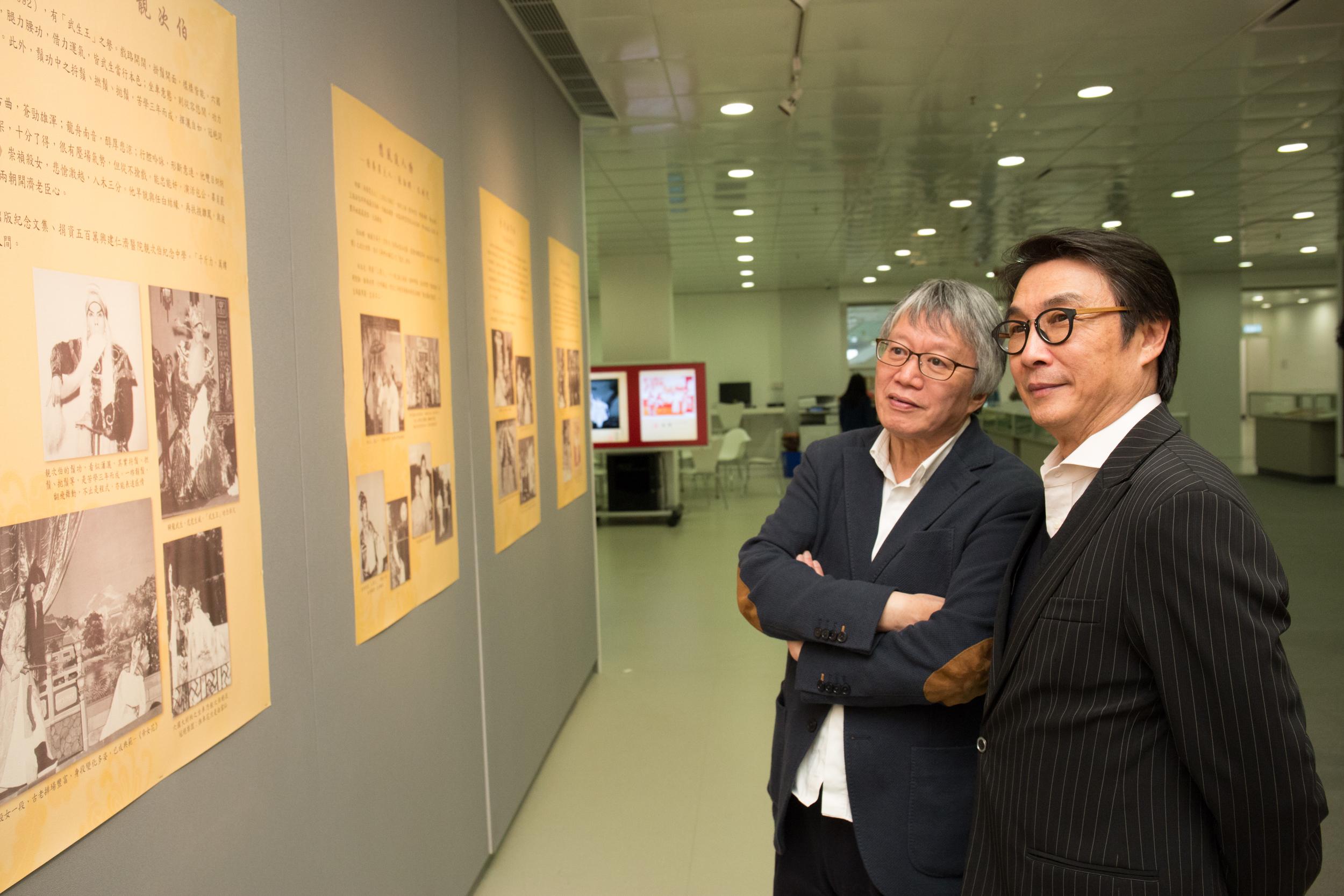(左起)劉千石先生與劉松仁先生