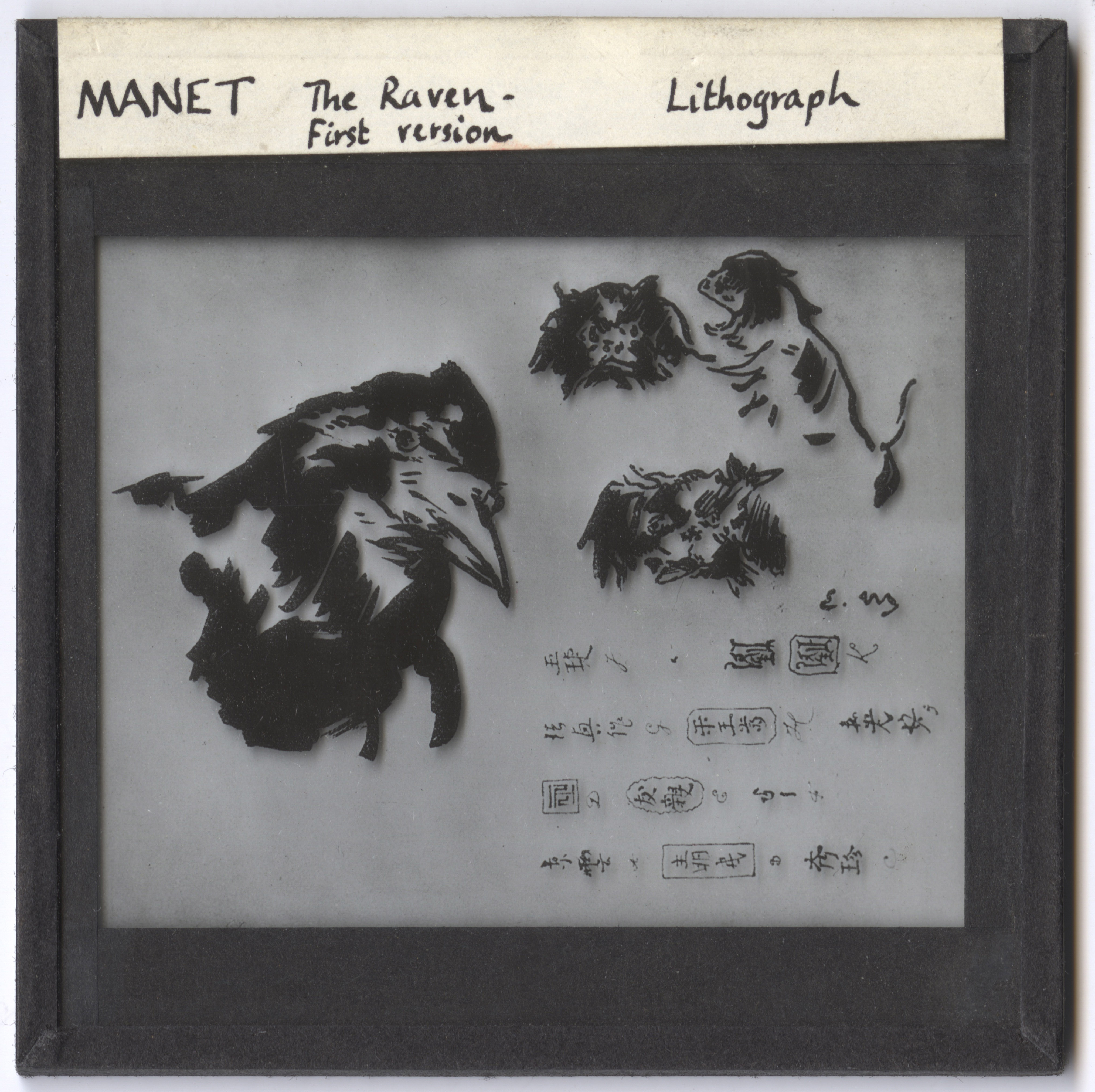Lithograph of Manet's 'The Raven' first version
