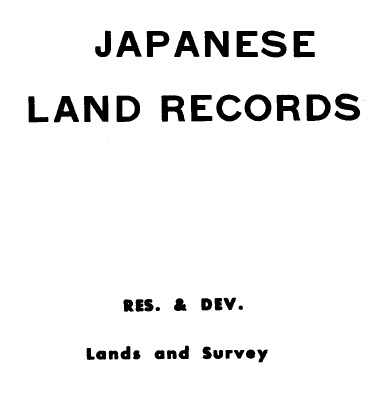 Cover of 'Japanese Land Records'